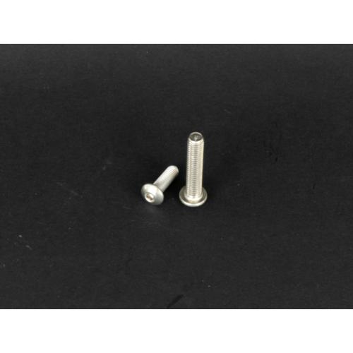Rozsdamentes félgömbfejű belsőkulcsnyílású csavar  (7380, M5x, 12mm, A2)